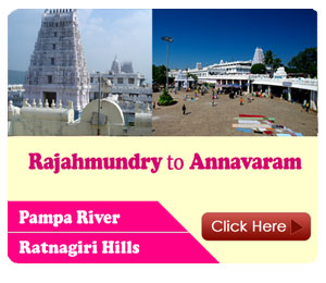 Rajahmundry to annavaram 1day