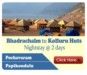 Bhadrachalam to Kolluruhts 2days