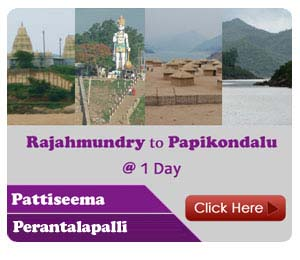Rajahmundry to Papikondalu 1day
